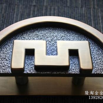 贵州工行指定款拉手厂家豪华不锈钢工行拉手制作方法