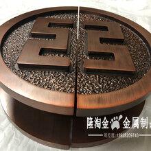 新疆新款工行銀行拉手廠家紅古銅鋁板雕刻工行拉手大量定做圖片