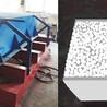 轻质保温隔墙板设备生产的产品特点
