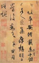 廣西柳州專業鑒定畫譜碑帖,尋求途徑出手交易圖片
