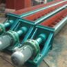 廠家供應螺旋上料機有軸螺旋粉煤灰輸送設備