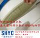 金屬粉末篩分機SH800金屬氧化物振篩機