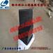 板式橡胶支座减震板式橡胶支座公路桥梁板式橡胶支座厂家