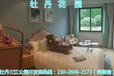 常州·牡丹三江公《售楼处详细地址》《开盘时间》