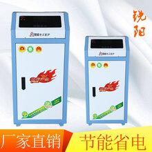 现货供应家用电采暖炉智能恒温电壁挂炉厂家图片