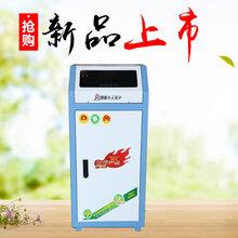 厂家直销农村家用电采暖炉落地式电锅炉资质齐全可申请电价图片