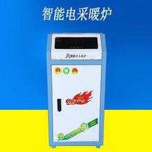 厂房取暖电锅炉落地式大功率电采暖炉厂家三相电壁挂炉可申请电价图片
