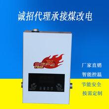 國銳電采暖爐廠家直銷家用12KW電壁掛爐落地式三相電采暖爐圖片
