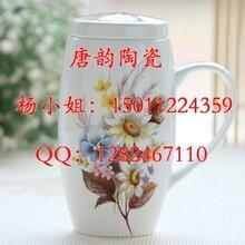 陶瓷广告杯-马克杯定制-高端定制保温杯-定做礼品杯子-陶瓷马克杯-骨瓷咖啡具-陶瓷茶杯
