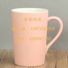 陶瓷杯子定做,礼品水杯,广告礼品杯,促销礼品杯,商务礼品对杯,咖啡杯定做