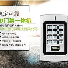 中控門禁系統安裝指紋密碼門禁圖片