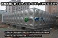 海口不锈钢水箱三亚不锈钢水箱板海南不锈钢方形水箱生活水箱消防水箱