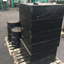 磨煤机基础低频减震垫500mm橡胶隔振垫隔音隔振垫橡胶减振器图片