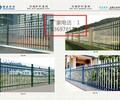 锌钢阳台护栏阳台护栏锌钢护栏生产厂家河北一博金属护栏有限公司
