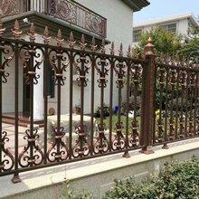 护栏草坪道路基坑移动阳台彩钢围挡铁艺围栏铁艺栏杆图片