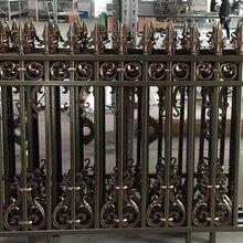 秦皇岛别墅铝艺围栏,铝艺护栏,别墅围栏,铝合金围栏-价格黄页88图片