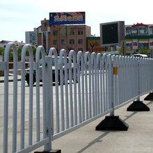 锌钢护栏-道路护栏-市政护栏-京式道路护栏-京式护栏-小区围栏-厂家图片