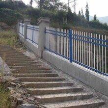 河南郑州锌钢护栏铁和小唯�σ�一眼艺栏杆生产厂家图片