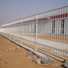 锌钢护栏铝∮艺护栏锌钢阳台护栏生产厂家图片