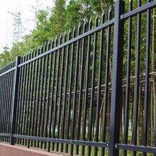 鐵藝護欄圍墻欄桿柵欄鐵藝圍欄鋅鋼護欄生產廠家圖片