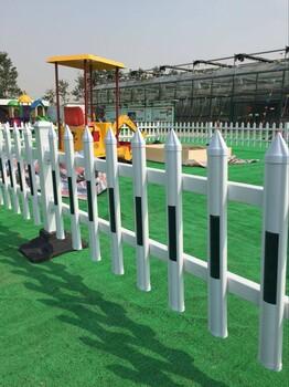 新乡草坪塑钢护栏加工PVC绿化护栏加工价格