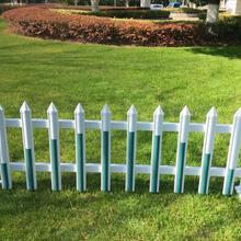 洛阳pvc护栏草坪护栏塑钢护栏塑钢围墙栏厂家图片