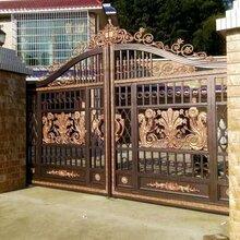 太原古交铝艺围墙大门护栏厂家铝艺别墅大门阳台栏杆图片