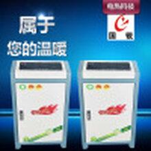 廠家直銷落地式12千瓦至200千瓦電采暖爐電地暖專用電鍋爐電磁電采暖爐圖片