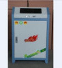厂家直销家用节能电采暖炉智能电采暖炉图片