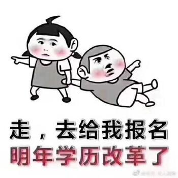 2019年四川省自考可以报考的学校和专业有哪些?