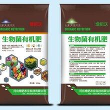 猕猴桃专用有机肥价格发酵羊粪有机肥鸡粪有机肥图片