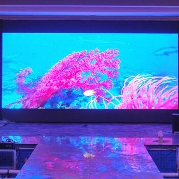 清水河LED显示屏制作维修安装调试黑屏改字