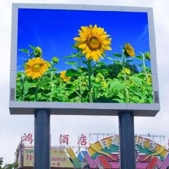 广州越秀越秀LED显示屏门头屏广告屏制作维修安装调试厂家直销改字