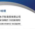 医疗床▁医疗床品牌▁医疗床价格▁郑州医疗床厂家
