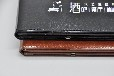 郑州酒店用品定制皮具定制logo