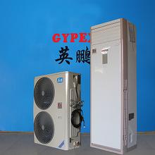 防爆立柜式空调制药厂专用厂家供应图片
