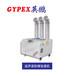 寧波防爆加濕器18KG廠家直銷