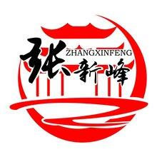 冷锅串串加盟陕西餐饮项目培训技术加盟餐饮培训