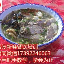 水盆羊肉培训技术加盟陕西最火的餐饮项目包教烩