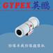 重庆防爆摄像机,?#28034;?#38450;爆摄像仪,码头防爆摄像机