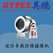 天津防爆攝像機,航天防爆攝像儀,煤礦防爆攝像機