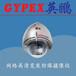 重庆防爆摄像仪,网络高清防爆球型摄像机