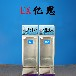 利勃防爆冰箱,重庆实验室防爆冰箱