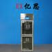承德实验室防爆冰箱,立式不锈钢防爆冰箱