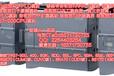 信譽回收西門子PLC模塊回收CPU及觸摸屏