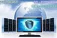 DDOS是怎么攻擊服務器的