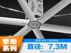 孝感工業節能風扇宜昌大型工業風扇黃岡工業吊扇