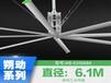 孝感工業大風扇宜昌工業風扇黃岡大型工業吊扇
