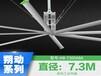 長沙大風扇常德工業電風扇婁底工業風扇價格