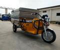 电动三轮清洗车厂家最新电动三轮高压清洗车价格